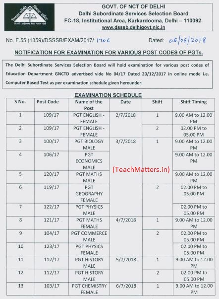 image : DSSSB PGT Exam Schedule 2018 (July) @ TeachMatters