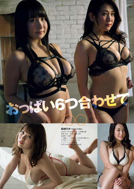 Bust 100cm Over Weekly Playboy March 2017 Photos