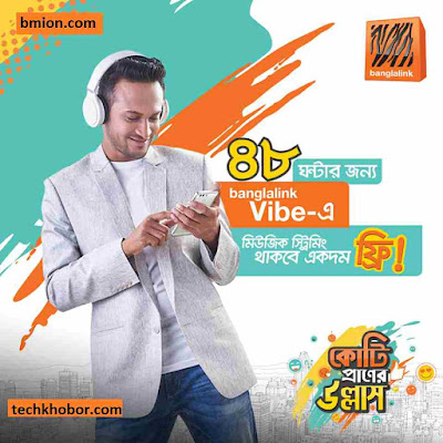 Banglalink-Vibe-Music-Streaming