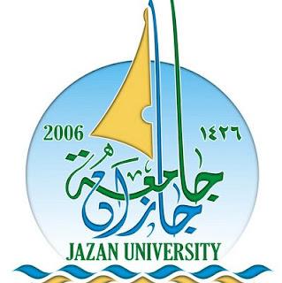 جامعة جازان تستقبل اليوم الأحد طلبات الالتحاق بالجامعة للعام الجامعي 1438/1439هـ عبر البوابة الإلكترونية