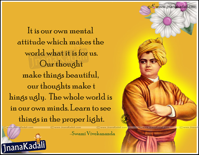 Here is a Tamil Swami Vivekananda images with Quotes, Swami Vivekananda Tamil Kavithai with Images. Best Swami Vivekananda Tamil Language Messages.