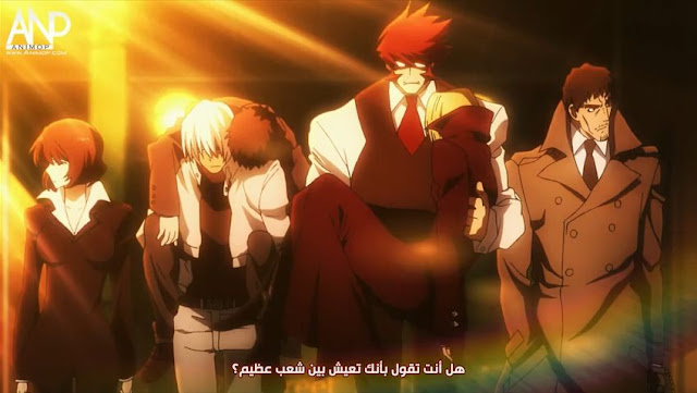 Kekkai Sensen: Soresaemo Saitei de Saikou na Hibi Arabic