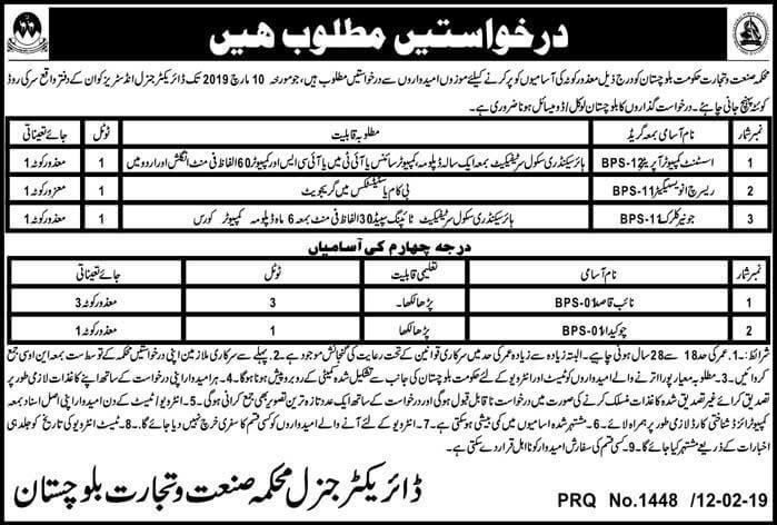 Jobs in Industries and Commerce Department Govt of Balochistan 14 Feb 2019