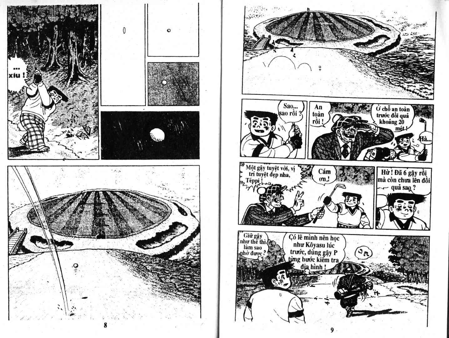 Ashita Tenki ni Naare chapter 50 trang 3