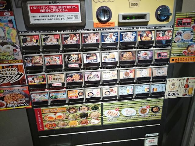 らあめん花月嵐 浦添国道58号店の食券機の写真