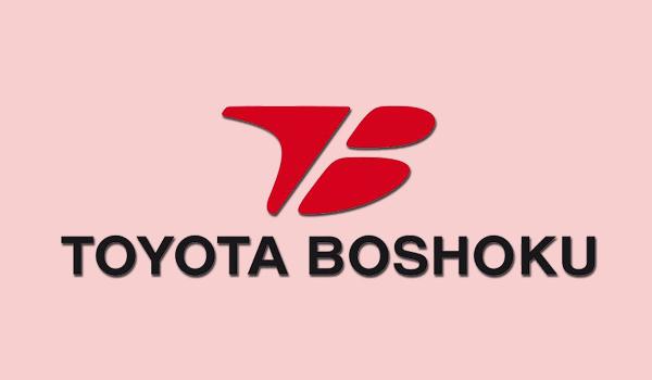 Lowongan Kerja PT. Toyota Boshoku Indonesia ( TBINA ) Juli 2018