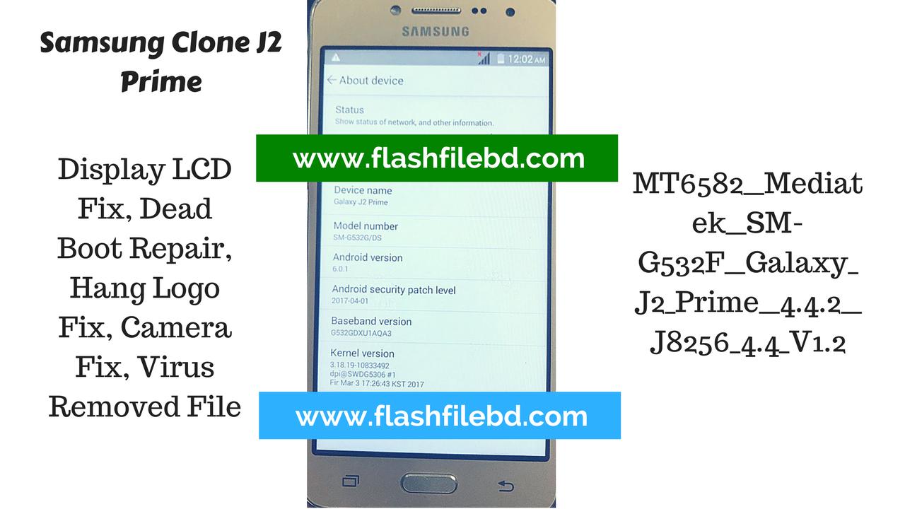 Samsung J2 Prime Clone (SM-G532F/G/M) MT6582 6 0 1 Flash File