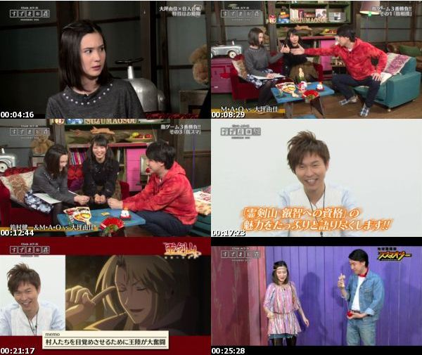 [TV-Variety] Club AT-X #352