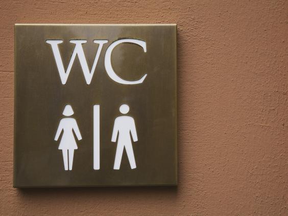 تعذر العثور على مرحاض