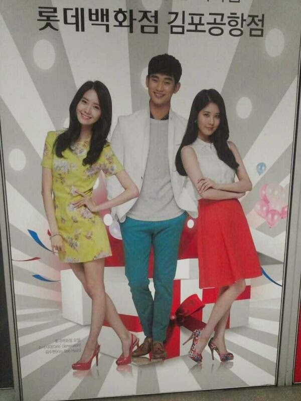 Yoona dating seungri