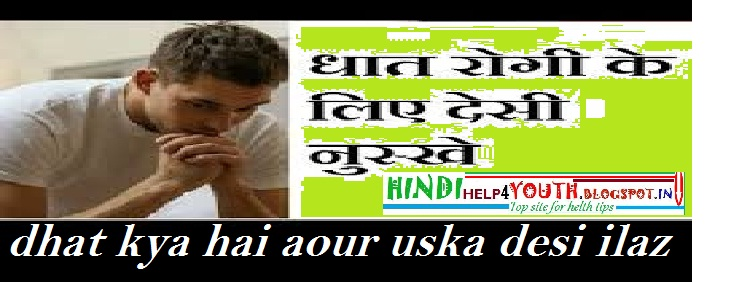 Help for youth