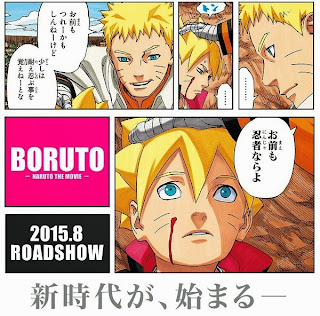 "Boruto: ""Naruto The Movie"" (2015) Bluray Subtitle Indonesia"
