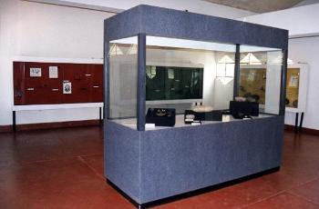 Museo Samuel Humberto Espinoza Lozano