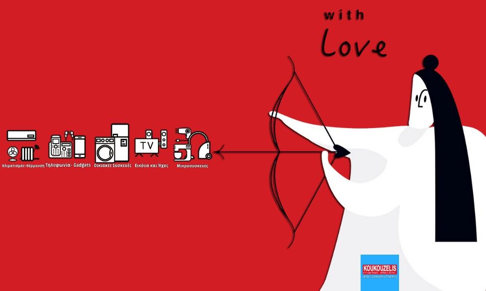 Love @ KOUKOUZELIS market electric  #ValentinesDay