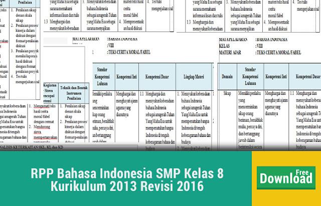 RPP Bahasa Indonesia SMP Kelas 8 Kurikulum 2013 Revisi 2016