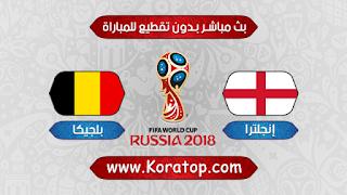 مباراة إنجلترا وبلجيكا بتاريخ 28-06-2018 كأس العالم 2018
