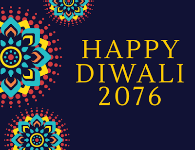 Tihar 2076, diwali 2076, tihar, tihar 2076 wishes, tihar 2076 greetings, happy diwali 2076