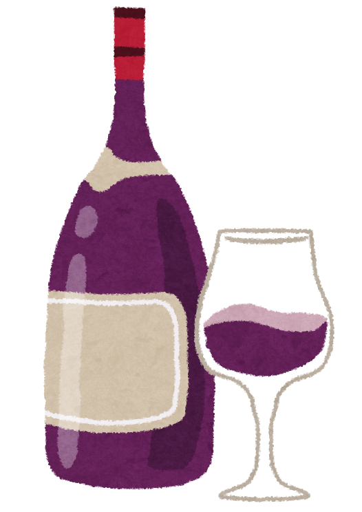 ワインのイラスト赤ワイン かわいいフリー素材集 いらすとや