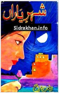 Shehr e Yaran Novel