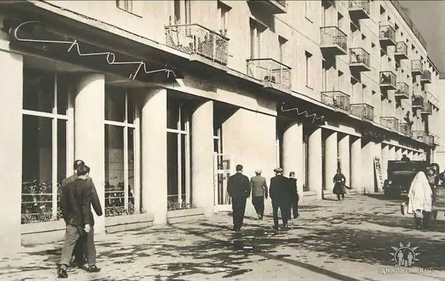 Спорттовары. Фото города Душанбе 60-ых годов и фото тех же мест в 2015 году.