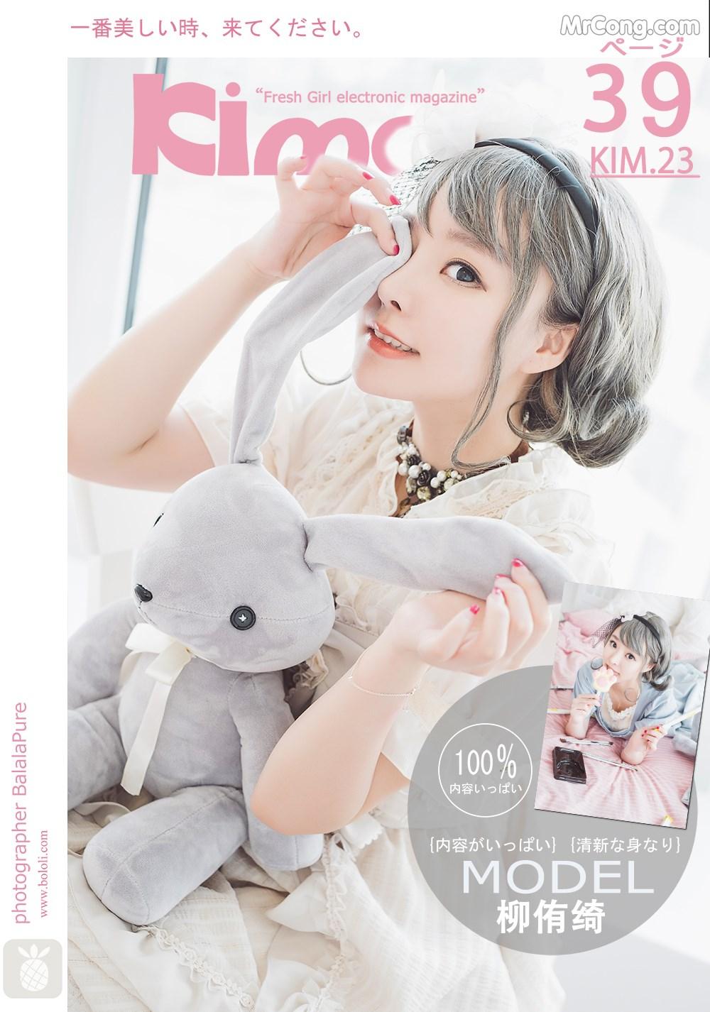 Kimoe Vol.023: Người mẫu Liu You Qi Sevenbaby (柳侑绮) (40 ảnh)