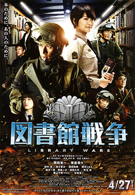 Download Library Wars