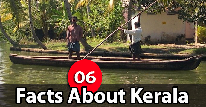 Kerala PSC GK | Facts About Kerala - 06