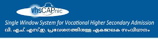 Kerala VHSE admission registration started, Kerala VHSCAP conduct vocational Higher Secondary first year (1st) year admission process through www.vhscap.kerala.gov.in, VHSE Ekajalam admission 2016, Online application for vhse, How to submit online application for VHSE admission 2016-17, VHSE admission prospectus download 2016, VHSE admission fee, Download Kerala VHSE admission form 2016-2017, VHSE single window system admission 2016