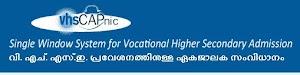 VHSCAP Plus One admission online registration 2016