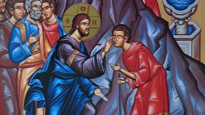 Christ Heals a Man Blind From Birt