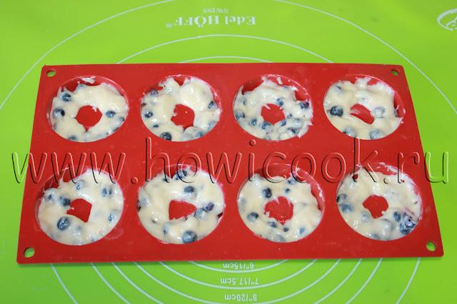 рецепт пончиков с голубикой в духовке с пошаговыми фото