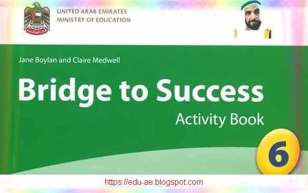 حل كتاب النشاط لغة انجليزية للصف السادس فصل  اول - مناهج الامارات