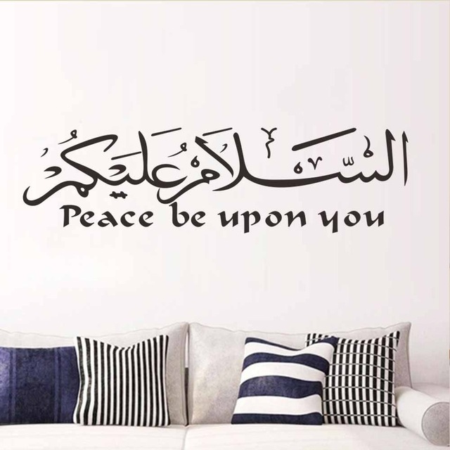 Assalam Alaykum Warahmatullah Wabarakatu A Muslim Everyday