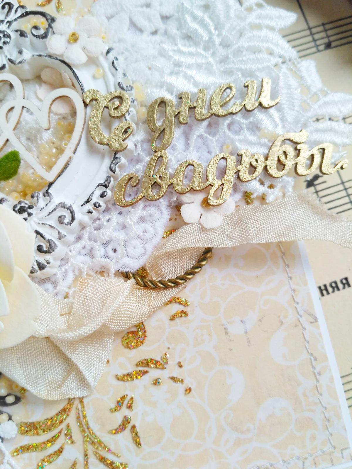 3д открытка  на свадьбу 142