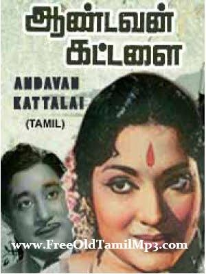 old movie songs download tamil