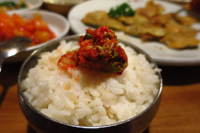 Todamgol, kimchi rice