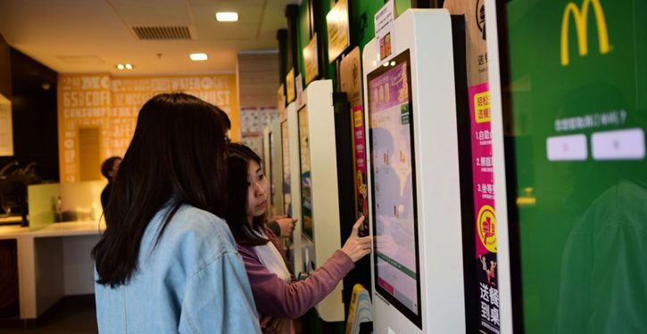 Mc Donalds: Traces Of Poo Found On Touch Screens