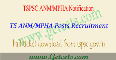 TSPSC ANM/MPHA hall ticket 2018,TS ANM Admit Card 2018, TSPSC MPHA hall tickets 2018,Manabadi TSPSC ANM/MPHA Results 2018