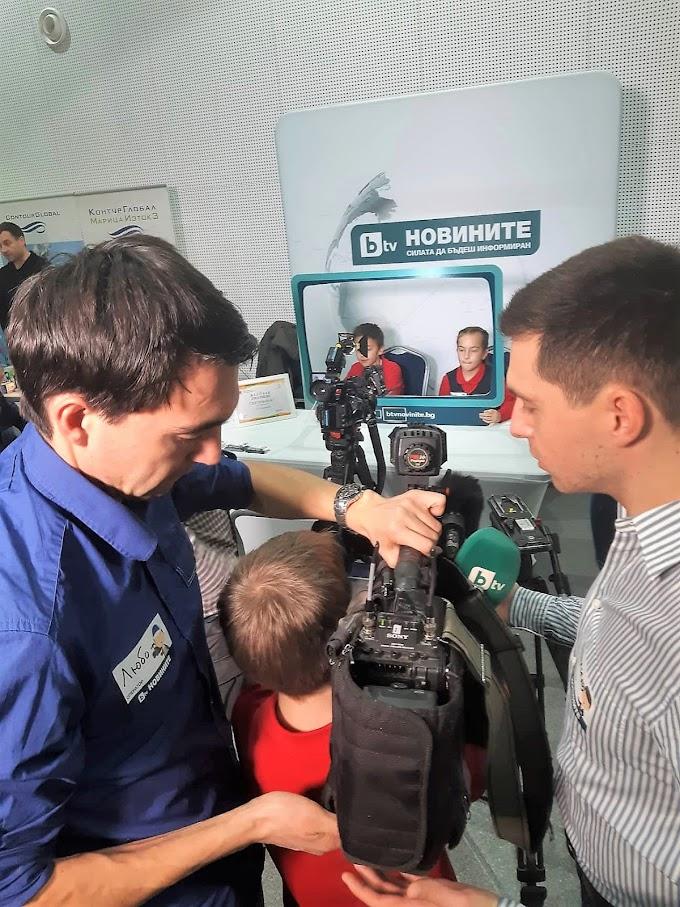 Над 700 деца влязоха в ролята на ТВ и радио журналисти на bTV Media Group