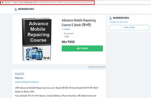 Online Payment Gateway - InstaMojo पर Mobi Tech Career का Mobiebooks नाम से Online Store है