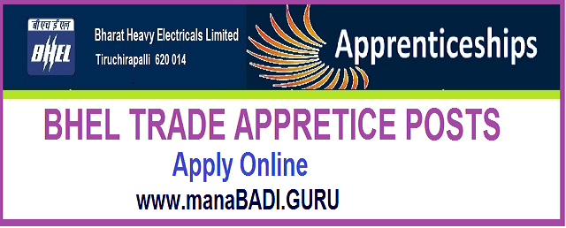 BHEL Trichy Recruitment 2017,Trade Apprentice Posts,Apply Online now
