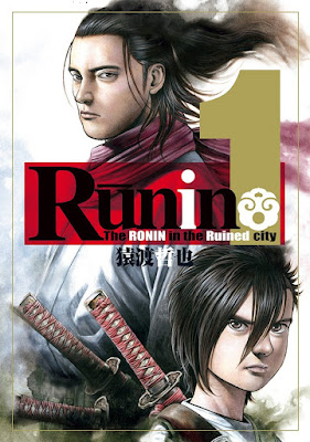 Runin 第01巻 raw zip dl