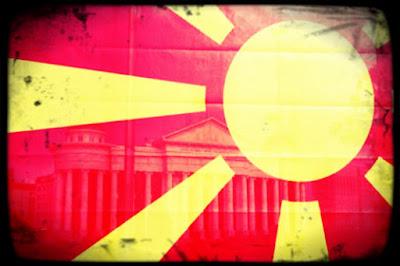 Σκόπια... εμπιστευτικό! Μυστική επιχείρηση για να αποφευχθεί το χάος! Πρωταγωνίστρια η Ελλάδα