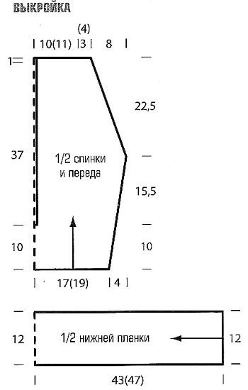 Letnii top svyazannii kryuchkom shema i opisanie