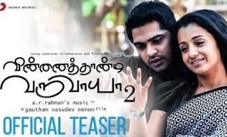 Vinnaithaandi Varuvaayaa 2 Teaser   Trisha   GVM   Karthik Dial Seytha Yenn   Reaction