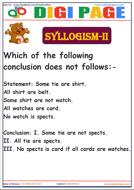 DP | SYLLOGISM | 24 - FEB - 17
