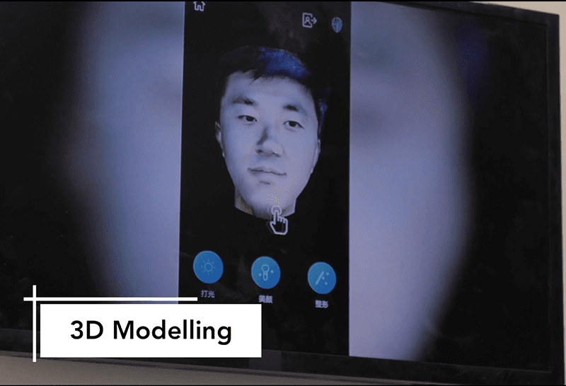Vivo TOF 3D Sensing Technology