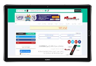 مواصفات و مميزات تابلت هواوي Huawei MediaPad M5 10 pro