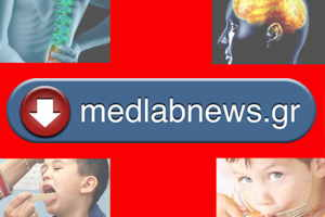 medlabnews.gr