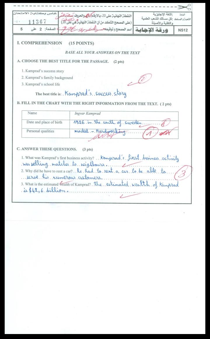 الإنجاز النموذجي (19.50/20)؛ الامتحان الوطني الموحد للباكالوريا، الإنجليزية، مسلك العلوم الرياضية ب 2013